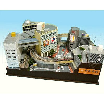 渋谷駅をコンパクトに凝縮したジオラマです。 東急東横線渋谷駅 オリジナルジオラマ 送料込