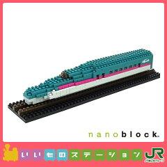 お子様に限らず大人も夢中になること間違いなし! nanoblock (ナノブロック) JR東日本東北新幹...