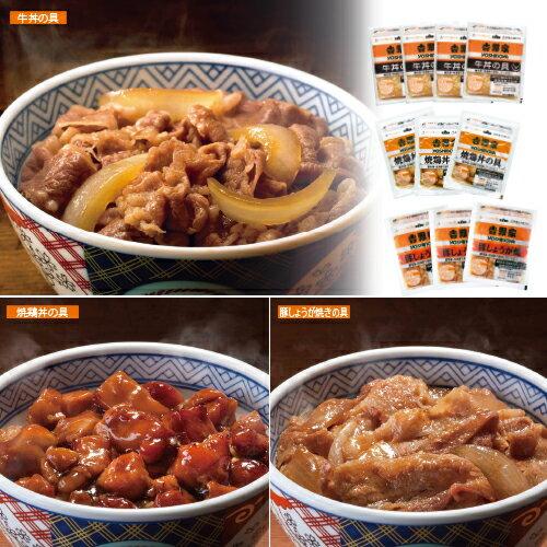 吉野家 丼の具 詰合せ3種(牛・豚しょうが・鶏) 送料込