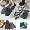 洗えるネクタイ 8本組 T1602-07905