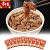 すき家 牛丼の具 10袋 K1610-01901