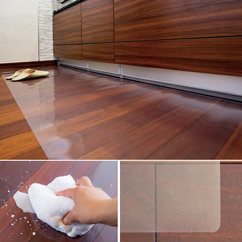 アキレス キッチン用 透明 フロアマット 60×120 T1602-04919