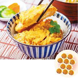 銀座梅林 カツ丼の具 10食 送料込