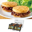 【送料無料】 叙々苑 焼肉ライスバーガー 特製セット 8袋 K1610-01904 焼肉 バーガー