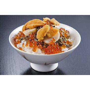 【ギフト可】 中村家 うに海宝漬350g(箱入り)×2  三陸海宝漬 海鮮丼 ごはんのおとも おつまみ ギフト