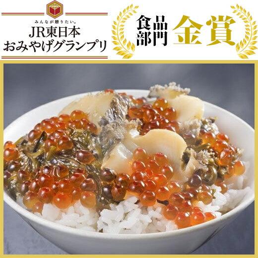 【ギフト可】中村家三陸海宝漬350g
