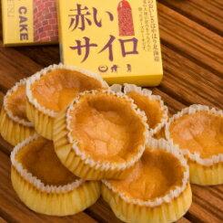 【清月】 赤いサイロ 12個入 送料込 北海道 チーズケーキ