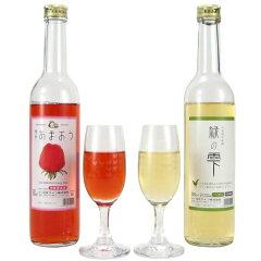 立花ワインあまおうワイン+緑の雫セット(500ml×2本箱入)