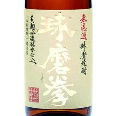 恒松酒造本店 本格米焼酎 球磨拳(25度/1800ml)