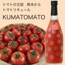トマトジュース ギフト