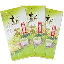 濃厚な味わいとコクのある風味お茶の原口園 鹿児島知覧新茶(100g×3袋)