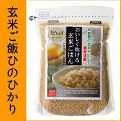 おいしく炊ける玄米ごはん