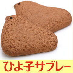 サクサクッとした歯ざわりひよ子本舗吉野堂 博多ひよ子サブレー(8枚)