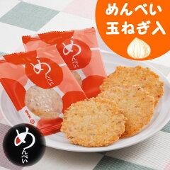 お子様も食べやすいマイルドな味☆福太郎 めんべい(玉ねぎ入)(2枚×8袋)