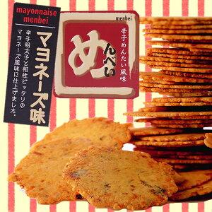 大人気めんべいに新しい味がでた☆福太郎 辛子めんたい風味めんべい マヨネーズ味(2枚×16袋...