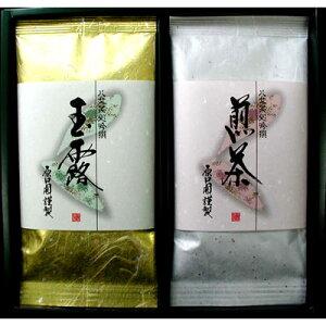 お茶の原口園謹製 八女銘茶詰合せ(玉露・煎茶)(2袋入)【NH30GS】【福岡県産】