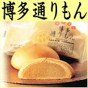 明月堂 傑作饅頭 博多通りもん(10個入)