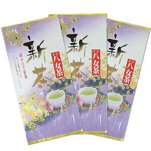 香り豊かでまろやかな味わいです【5月上旬発送開始】 お茶の原口園 福岡八女新茶(75g×3袋)