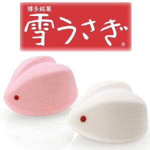 コラーゲンたっぷりマシュマロ!美味しい白餡もたっぷりの和菓子風月フーズ 雪うさぎ(14個)博...