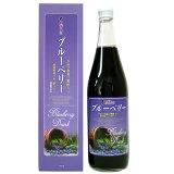 九州 ギフト 2021 福山物産 くろず屋のブルーベリー 710ml ギフト 黒酢 I80A01【常温】