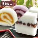 九州 ギフト 2020 風月堂 おいしいかるかん詰合せ(16個入)種子島安納芋・紫芋使用I80J57【常温】 その1