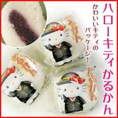 キティちゃんが「かるかん」になりました♪ハローキティかるかん(10個入)九州新幹線800系のパ...