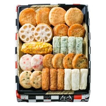 玖子貴(きゅうじき)12種類さつま揚げ詰合せ(27枚入り)「草笛」QB-4 送料無料本場鹿児島さつまあげ鹿児島土産 冷蔵