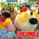 7月6日放送の日本テレビおもいっきりDON!DONピシャランキング「的場浩司厳選 夏のスイーツ」で...