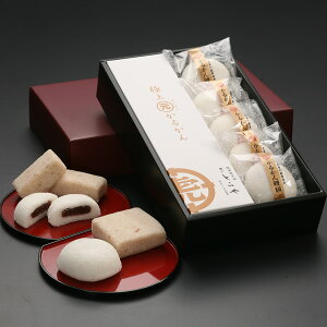 九州 ギフト 2021 徳重製菓 薩摩菓子処 とらや かるかん詰合せ(10個) かるかん饅頭と極上はじまりかるかんI81B16【常温】