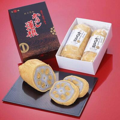 お殿様が愛した味熊本名物からしレンコン元祖 森からし蓮根(2本箱詰)【熊本県名産品】