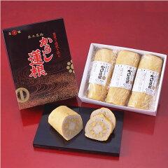お殿様が愛した味熊本名物からしレンコン元祖 森からし蓮根(3本箱詰)【熊本県名産品】