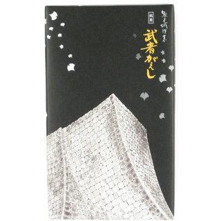 お菓子の香梅武者がえし(12個入)