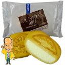 宮崎銘菓 お菓子の日進堂フェニックス通り(6個入)I79A09 - JR九州商事オンラインショップ