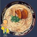 めずらしいラーメン!響 豚角煮入り新 宮崎ラーメン 響(2食入)I21Z01