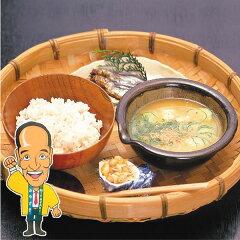 宮崎名物郷土料理TVで話題の冷汁俳優の堺雅人さんの好物☆響 みやざき冷や汁(2杯分×3袋入)