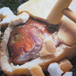 人気雑誌VOCEの気分で美取り寄せ帖に掲載!木槌で割ってめで鯛!!お祝いの定番品鯛のかぶと焼き...