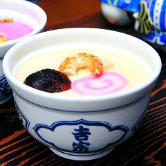 創業慶応二年 元祖茶碗むし吉宗(よっそう)茶碗むし・蒸寿司(夫婦蒸し2人前)【C-27】
