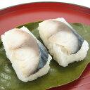 佐伯で評判の押し寿司「寿司の町」大分佐伯かわなみの柿の葉ずし鯖(12個入)I80O06