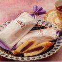 優しい味わいざびえる本舗瑠異沙(るいさ)(12個入)大分銘菓 I63Z06