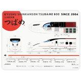 九州新幹線800系つばめ マウスパッド
