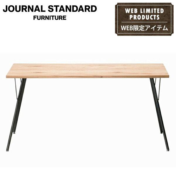 journal standard Furniture ジャーナルスタンダードファニチャー SENS DINING TABLE M サンク ダイニングテーブル M ダイニングテーブル テーブル NATURAL 家具 【送料無料】【ポイント20倍】