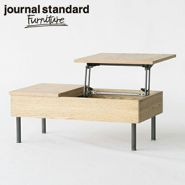 journal standard Furniture ジャーナルスタンダードファニチャー PSF LIFTING TABLE NT ピーエスエフ リフティングテーブル NT 家具 テーブル 【送料無料】