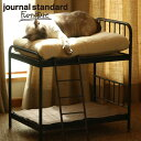 journal standard Furniture ジャーナルスタンダードファニチャー SENS BUNK BED for CAT サンク バンク ベッド フォー キャット ※ベッドフレーム単品 猫用ベッド 2段ベッド ネコ用 ペットベッド ペット家具【送料無料】