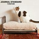 journal standard Furniture ジャーナルスタンダードファニチャー SENS BED for CAT サンク ベッド フォー キャット ※ベッドフレーム単品 猫用ベッド 2段ベッド ネコ用 ペットベッド ペット家具【送料無料】