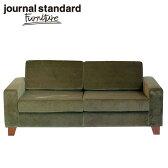 journal standard Furniture ジャーナルスタンダードファニチャー LYON SOFA 2P KHAKI リヨン ソファ 2P カーキ 幅168cm【送料無料】【ポイント10倍】