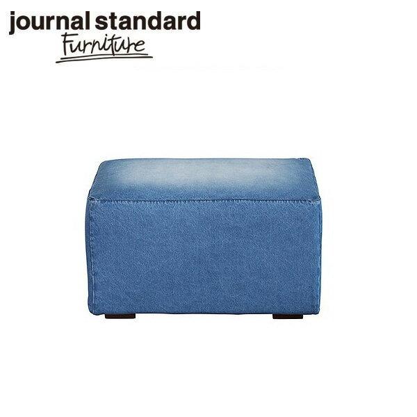 journal standard Furniture ジャーナルスタンダードファニチャー FRANKLIN OTTOMAN【2個口】 フランクリン オットマン【ポイント10倍】:journal standard Furniture