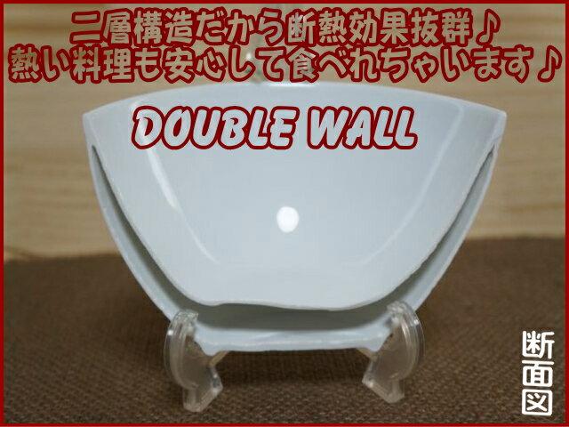 二層構造の器♪ダブルウォール/ラウンドボウルL