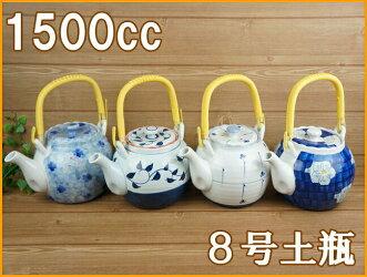 土瓶8号(1500cc)ゴス巻唐草【HLS_DU】土瓶業務用