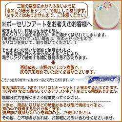 タンブラー二層陶器白白磁ホワイトL(320cc)5色から選べるシリコン蓋付【HLS_DU】