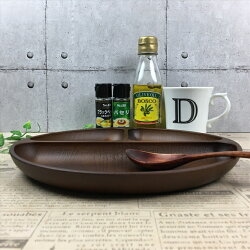 PET樹脂25cmランチプレート木目調ブラウン茶/軽量/軽い/日本製/樹脂製/食器/子供/食器/仕切り【HLS_DU】